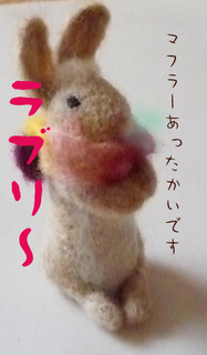マフラーウサギ.JPG